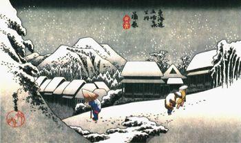 Simone hokusai_Winter_Evening_in_Japan_