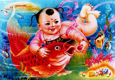 Chinese_fish